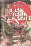 jdbk-17