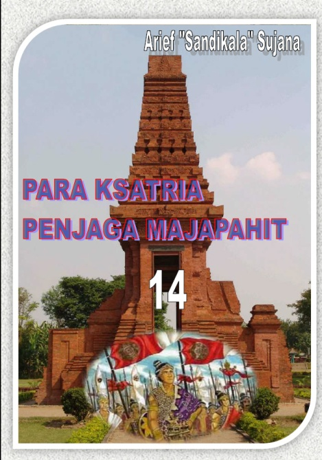PKPM-14